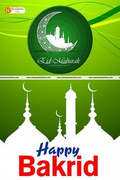 Happy Eid Ul- Adha (Bakrid) & Good Wishes to ASHRAF BHAI & FAMILY.