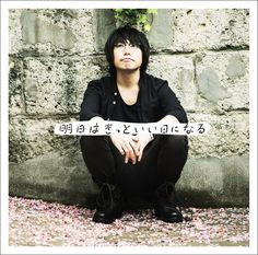 Ashita Wa Kitto Iihininaru - Single by Yu Takahashi on iTunes