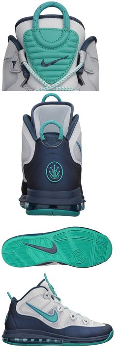 Nike Air Max Uptempo Fuse 360 | Grey, Blue Turquoise