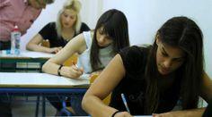mykonos ticker: Πότε κλείνουν τα σχολεία για τις Πανελλήνιες 2015