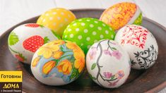 Colourful and unusual for Easter of 2018 without dyes. Such eggs turn out very colourful and unusual. This method of decoration of eggs for Easter very much ponrav. 3d Quilling, Russian Recipes, Easter Eggs, Decoupage, Christmas Crafts, Recipies, Food And Drink, Birthday, Handmade