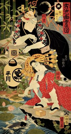 Hiroshi Hirakawa& paintings are breathtaking and in the Japanese style of Ukiyoe which literally means & of the Floating World& Japanese Drawings, Japanese Prints, Japanese Illustration, Illustration Art, Samurai, Arte Tribal, Traditional Japanese Art, Japanese Style, Art Asiatique