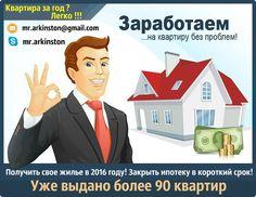 https://vk.com/kapital_post  ✔ Skype: mr.arkinston   Email: mr.arkinston@gmail.com   Viber-WhatsApp: 7 920 787 1264