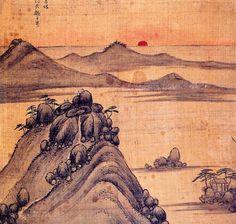(Korea) 문암일출 by Gyeomjae Jeong Seon ca century CE. color on paper. Chinese Landscape Painting, Korean Painting, Landscape Paintings, Asian Artwork, China, Korean Artist, Art Object, Sunrise, Folk