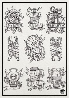 Tattoo sketches. Part 1 by Artemiy Copper, via Behance