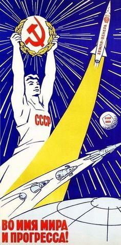 Советский Леттеринг