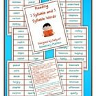 Free-Reading multi syllabic words help children become more fluent, and fluency increases comprehension.  These lists can be used for practice or for wo...