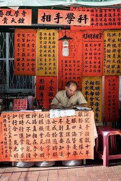 If you feel not good, or don't know where is the future, what you'll do?  #Taiwaness may go to Fuzhong Street, #Tainan, to see a fortuneteller and get their own way!