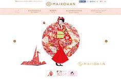 MAIKOHAN | Web Design Clip