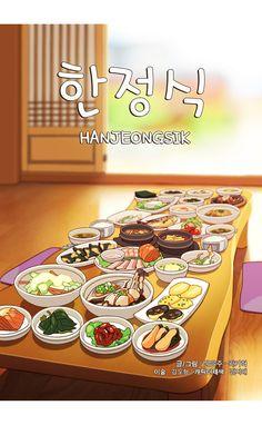 and Drink wallpaper cartoon Korean Dishes, Korean Food, Cute Food Art, Food Cartoon, Food Painting, Food Wallpaper, Think Food, My Best Recipe, Food Drawing