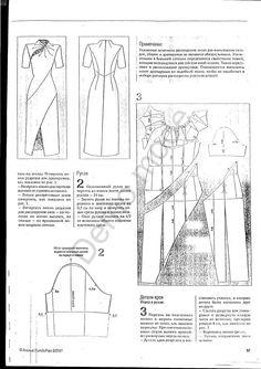 atelier 2001 - compendio (258) - costurar com amigas - Веб-альбомы Picasa