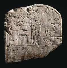 Stela of the official Si-Mut. New Kingdom, early 19th Dynasty, early 13th century B.C.