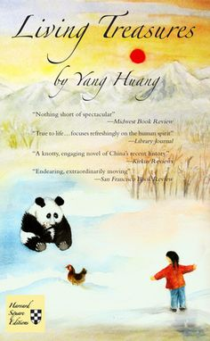 "2015 LN Medalist - ""A starving panda eats a hen in order to nurse her cub in the dead of winter—there begins the perilous adventure of Gu Bao, a girl who grows up under the Chinese government's one-child policy. Bao falls in love with a handsome soldier during the tumultuous Tiananmen Square protests in 1989. The demonstrations transfix her fellow students and kill one of her friends. Bao finds herself pregnant and faces the end of her academic career."""