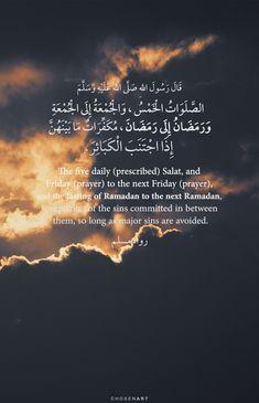 Quran Quotes Love, Quran Quotes Inspirational, Beautiful Islamic Quotes, Motivational Words, Prophet Muhammad Quotes, Hadith Quotes, Muslim Quotes, Ramadan, Ramadhan Quotes