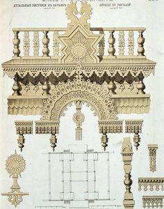 Detail pavilion  #detail #pavilion Byzantine Architecture, Wooden Architecture, Russian Architecture, Architecture Drawings, Architecture Portfolio, Classical Architecture, Architecture Plan, Architecture Details, Style Russe