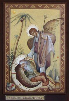 The Prophet Elijah sleeping under the juniper tree after running from Jezebel.