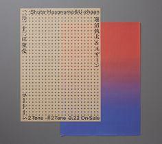 """rikako-nagashima: """"2 Tone / poster Produce : Shuta Hasunuma,U-zhaan Art Direction : Rikako Nagashima Graphic desing : Mariko Okazaki """""""