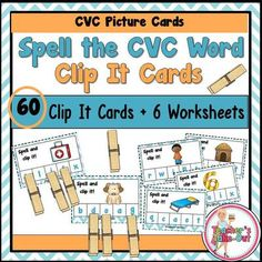 Spell It and Clip It Task Cards and Worksheets from Teachers Take Out on TeachersNotebook.com -  (17 pages)  - 60 Task Cards and 6 Worksheets to Practice Spelling CVC Words