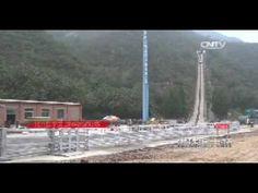 《港珠澳大橋》 超級演練——撞不斷的大橋護欄 - YouTube