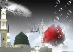 25 Best الله اكبر Images Islamic Art Islamic Art