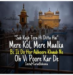 Wmk Sikh Quotes, Gurbani Quotes, Punjabi Quotes, Truth Quotes, Photo Quotes, Lyric Quotes, Hindi Quotes, Picture Quotes, Quotations
