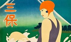 The vintage Art-Deco graphics, which were issued by rail agencies and tourism bureaus, are due to be auctioned at the Vintage Movie Posters Signature Auction this weekend.