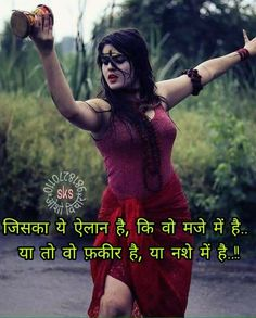 Chankya Quotes Hindi, Marathi Quotes, Text Quotes, Qoutes, Positive Thoughts, Deep Thoughts, Positive Quotes, Osho Love, Morning Songs