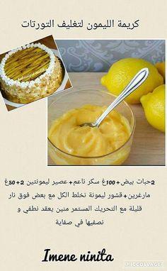 Flan Dessert, Tunisian Food, Mozzarella, Cake Recipes, Dessert Recipes, Arabian Food, Cookout Food, Lemon Desserts, Cake Decorating Tips