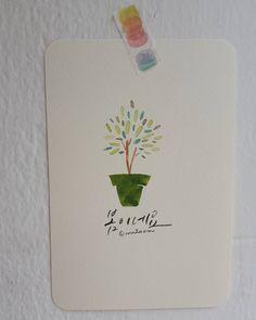 """좋아요 21개, 댓글 0개 - Instagram의 벽경 최미선(@choimi435)님: """"#봄이네요  #캘리 #캘스타그램  #핸드라이트  #캘리그라피  #문화센터캘리그라피연구회 #충주캘리그라피 #글씨디자인 #벽경글씨  #힐링 #타이포그래피  #수채캘리그라피 #수채화…"""" Watercolor, Illustration, Cards, Painting, Watercolour, Watercolor Painting, Illustrations, Painting Art, Maps"""