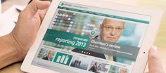 ABN AMRO Annual report 2013 - pin test