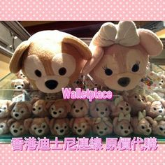 Duffy The Disney Bear and Shellie May Tsum Tsums.