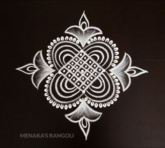 Simple Rangoli Kolam, Rangoli Borders, Rangoli Border Designs, Indian Rangoli, Diwali Rangoli, Simple Rangoli Designs Images, Rangoli Designs Latest, Rangoli Designs With Dots, Beautiful Rangoli Designs