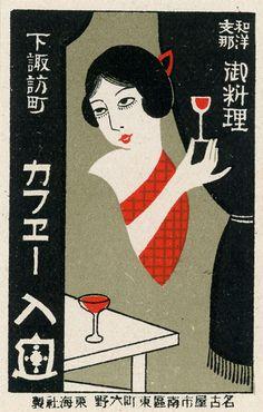 Japanese matchbox illustrated woman label