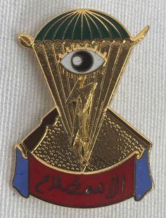 Vintage Sudan Army LRRP Badge