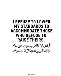 Arabic English Quotes, Arabic Love Quotes, Islamic Quotes, Education English, Pretty Words, Quotation, Proverbs, Tattoo Ideas, Life Quotes