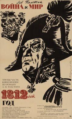 Война и мир: 1812 год (Voyna i mir III: 1812 god)