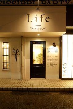 美容室 デザイン Life HAIR SALON | Tracks 美容室の内装デザイン/店舗設計【トラックス】