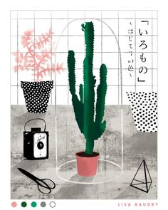 By Lisa Baudry, 2014. #art #graphicdesign #design #color #collage #zeichnung #illustration #drawings #sketch #draft