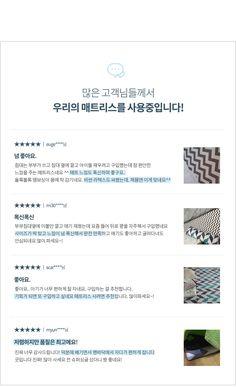 레이디가구 Web Layout, Page Layout, Layout Design, Web Design, Page Design, Promotional Design, Event Page, Mobile Design, Thing 1