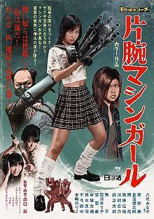 """""""When the Japanese want revenge, man, they REALLY know how to go about achieving it. They don't half-ass it, not at all. Whereas Bruce Willis would go around shooting some dudes and maybe blowing up a few things, the Japanese have an all out gore fest that's way more creative."""""""