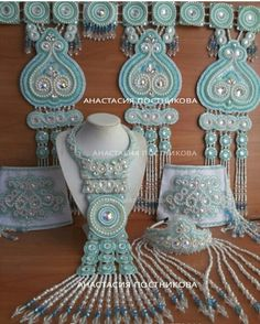 Belly Dance Belt, Most Beautiful Women, Seed Beads, Beaded Jewelry, Jewerly, Projects, Crafts, Inspiration, Beauty