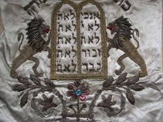 Antique 1800's Embroidery Jewish Needlework,Torah Mantle Cover, Stunning Metal Embroidery