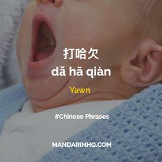 MORE: https://mandarinhq.com #learnchinese #mandarinhq #chinesephrases #chineselessons #mandarinlessons #chineselanguage