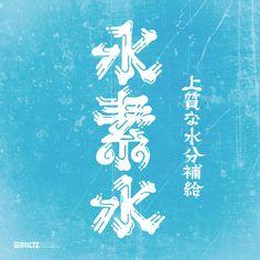 朝タイポ MORNING TYPOGRAPHY WEEK:001 on Behance