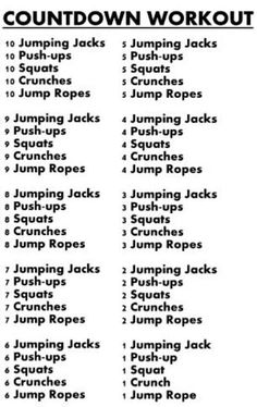 10-15 min without jump ropes