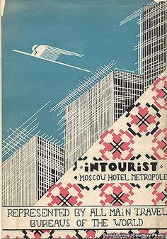 Intourist, the Soviet travel agency, was established in 1929 to attract foreign visitors to the U.S.S.R. Using the classic elements of early communist graphic design, Intourist managed to entice tens of thousands of foreigners (many from the United States) to special tourist sites set up for them in the Soviet Union. Given that several of these holiday resorts were located in Ukraine, the idyllic portrayal of these destinations contrasts sharply with the experience of many Ukrainians in the…