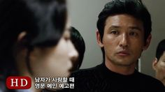 Korean Movie 남자가 사랑할 때 (Man In Love, 2014) 영문 메인 예고편 (English Main Trailer)