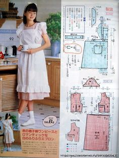 Sewing Patterns Girls, Lace Cardigan, Mori Girl, Asian Beauty, Hand Embroidery, Needlework, Apron, Arts And Crafts, Shirt Dress