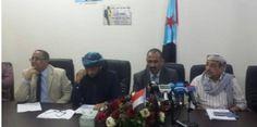 #موسوعة_اليمن_الإخبارية l حزب صالح يرد على قرارات مجلس عيدروس الانتقالي.. موقفه من الوحدة