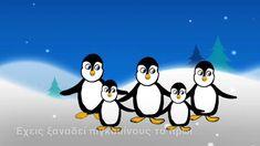 Πιγκουίνοι/τραγούδι μουσικοκινητικής αγωγής/παιδικό τραγούδι/penguin son... Music Basics, Polar Animals, Greek Music, Preschool Education, Winter Activities, Antarctica, I School, Toddler Crafts, Children